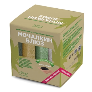 "Konjac Sponges Set, 4pcs.  / Спонж Конжак для лица и тела, набор: ""Мочалкин Блюз"", 4шт. / Чистка лица, уход за кожей лица, спонжик, спонж для лица, спонж для тела"