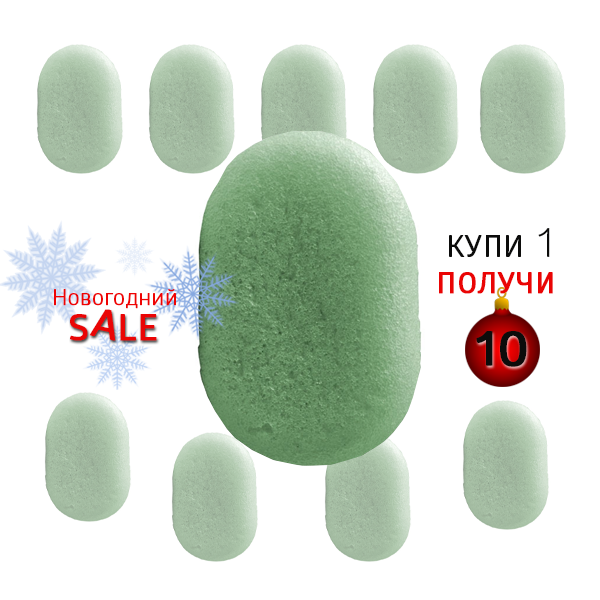 Konjac Sponge Face oval green / Спонж Конжак для лица овальный  с зеленым чаем / Чистка лица, уход за кожей лица, спонжик, спонж для лица