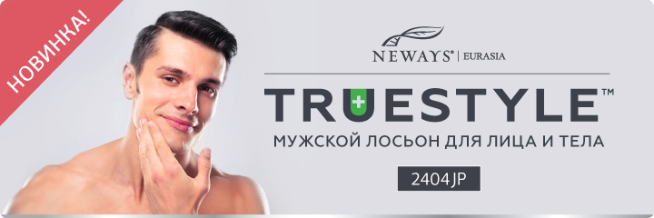 Truestyle Face & Body Lotion for Men